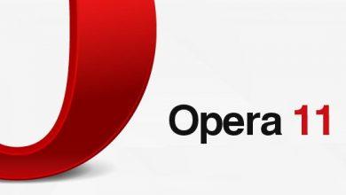 Photo of Описание файла настроек Opera 11.60