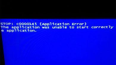 Photo of После обновления Windows 7 (KB3045999) BSOD c0000145