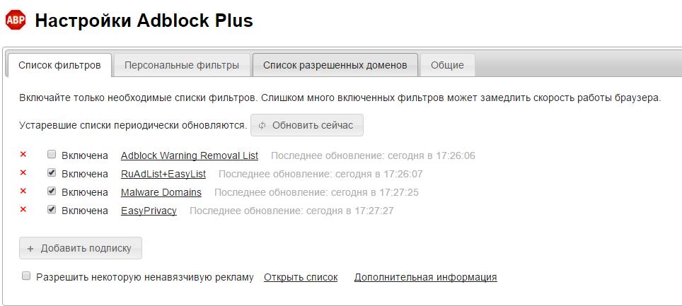 adblock6
