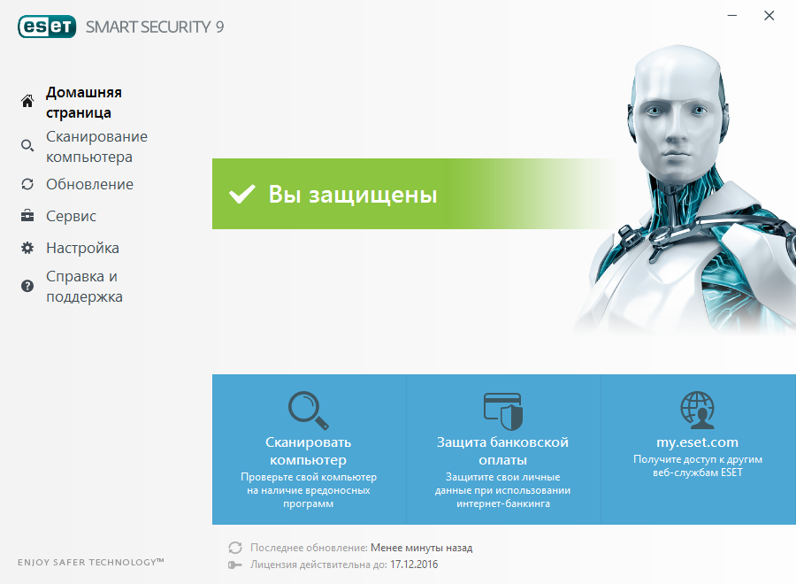ESET Nod 9 Home 2
