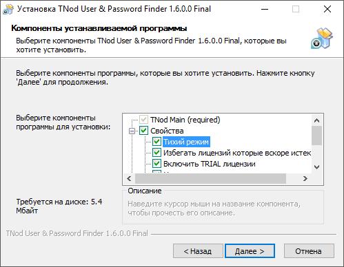 tnod-1.6.0