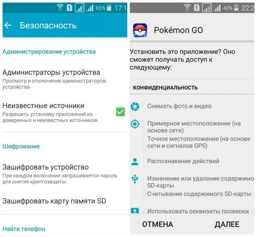 screen3 pokemon go