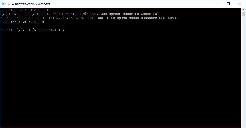 Windows install bash