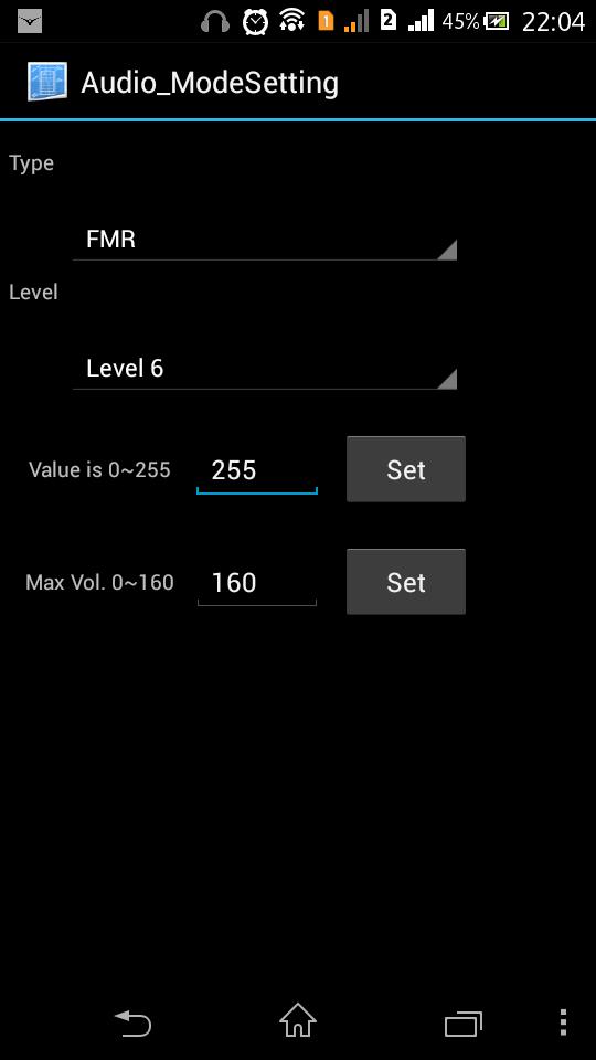 Engineering Mode Audio FMR