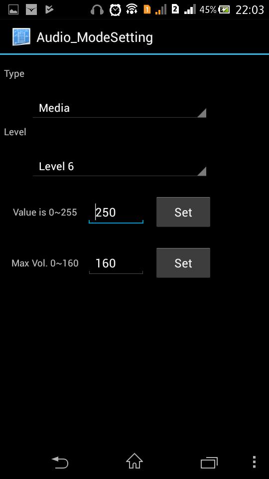 Engineering Mode Audio Media