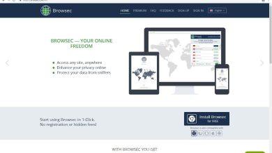 Photo of Browsec VPN: отличный сервис для обхода блокировок и доступа к гео-ограниченному контенту по всему миру.